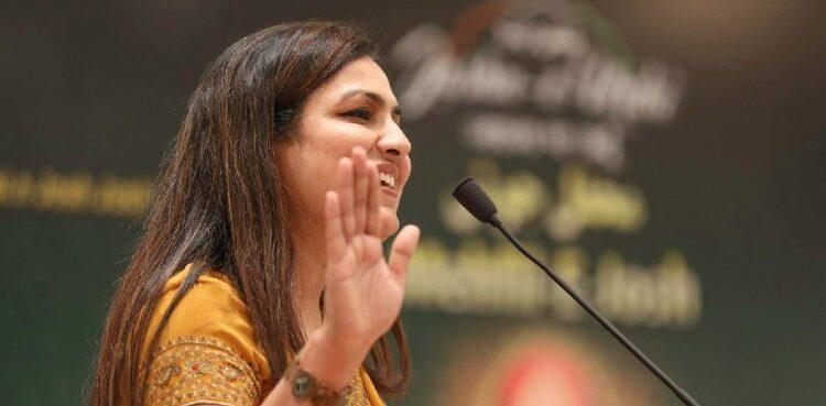 Sarwat Zahra